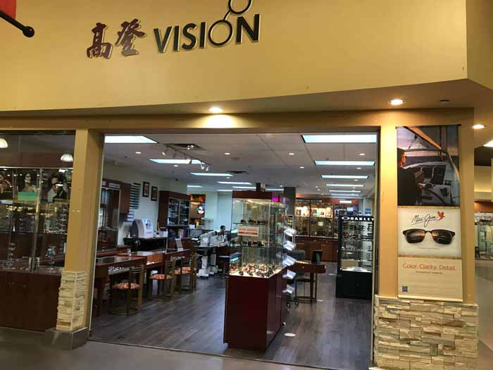Where can I find an eye care practice in Houston